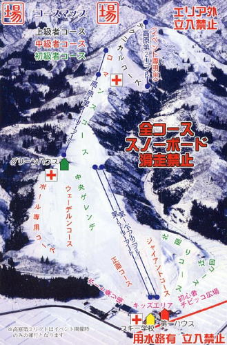 五 日 町 スキー 場 スキー場クローズ情報【SURF&SNOW】スキー場検索サイト